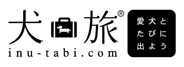 犬旅.com