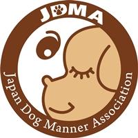 NPO法人 日本ドッグマナー協会